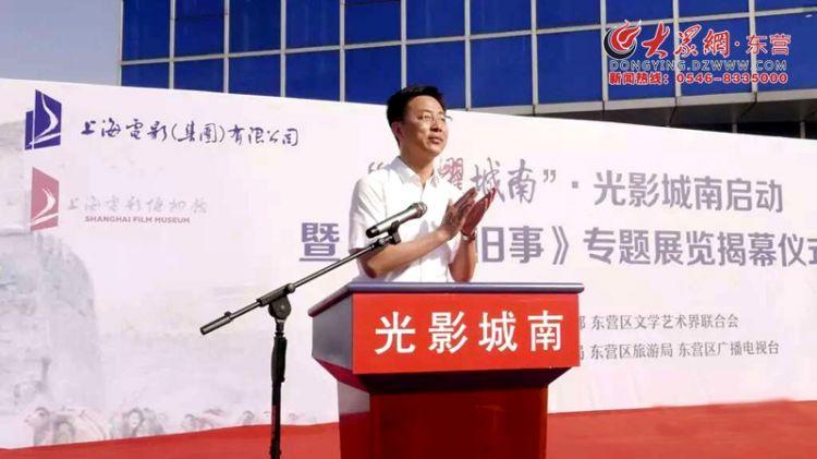 """""""文耀城南""""之光影城南系列文化活动成功举办"""