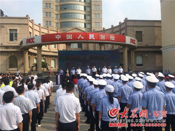 """深化放管服改革 东营启动""""警保联动""""新模式"""
