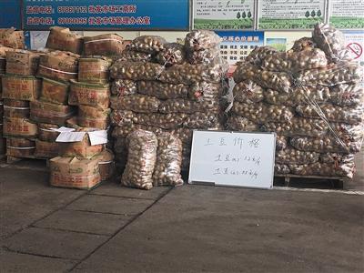 青岛蔬菜价格本周起回落 市场运行基本正常