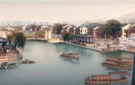 山东社科论坛——运河文化保护与开发研讨会征文通知