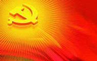 山东社科论坛:全省党校系统学习宣传贯彻党的十九大精神理论研讨会举行