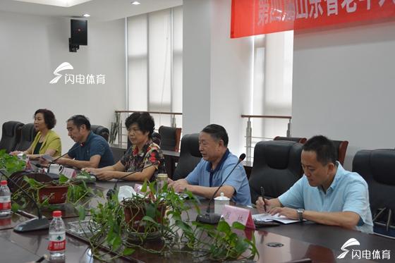 第四届山东省老年人运动会开幕式将在青岛举行