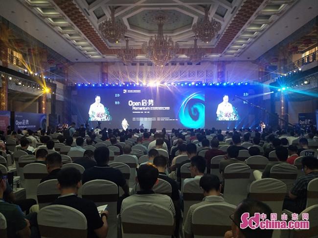 闪耀泉城 2018中国农业服务产业峰会在济成功举办