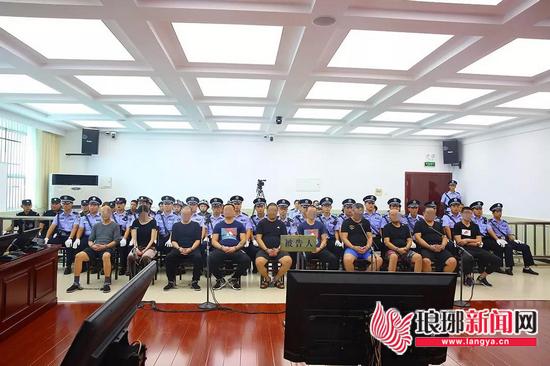 临沂王海龙等组织黑社会性质组织案进行公开宣判