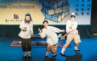 美国孩子演绎中国成语故事 中英文排演收获颇丰