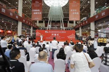 孔子文化亮相中华老字号博览会,助力老字号永葆活力
