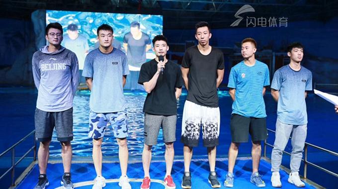 环渤海夏季联赛倡导海洋环保 CBA群星与海洋动物亲密接触