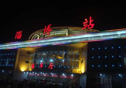 暑运期间淄博火车站发送旅客153.6万人次 乘动车去北京青岛最多