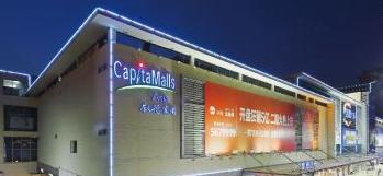 淄博凯德广场4日起停止新会员注册 商场将易主