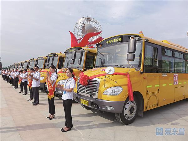 家门口又添新学校:东营区6所新建义务学校启用