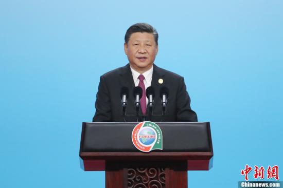"""共谋幸福路 中国支持非洲国家参与共建""""一带一路"""""""
