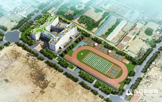 李沧虎山路第二小学开建 规划36个班可容纳1620名学生