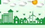 淄博今年计划完成16.7万户清洁取暖改造