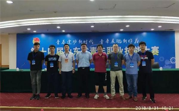 临沂市技师学院师生在山东省青年职业技能大赛中获多项佳绩