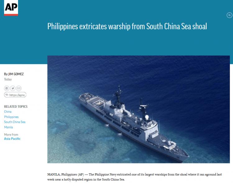 快讯!菲律宾已利用拖船将搁浅军舰从半月礁浅滩拖走