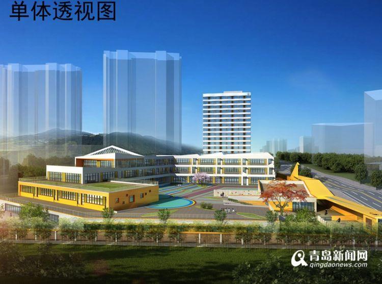 中国石油大学咐属幼儿园出规划 设计灵感来自折纸游戏