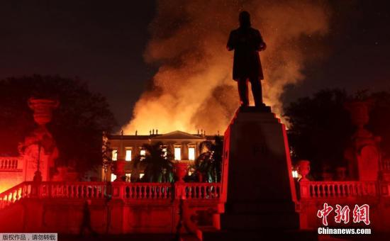 巴西博物馆大火:或因电线短路引起 政府被指失职