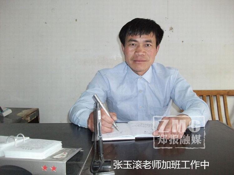 河南教师张玉滚入选2018全国教书育人楷模