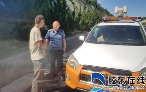 路政人员救助被拐男子安全回家(图)