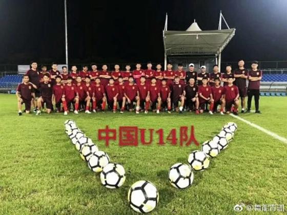 武汉少年国际足球邀请赛今日打响 鲁能5人入选国家U14
