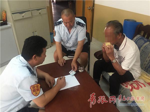 """老人""""穿越""""要从赵国回青岛 幸遇好司机帮忙找到家人"""