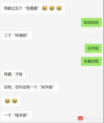 weixintupian_20180904162354.jpg