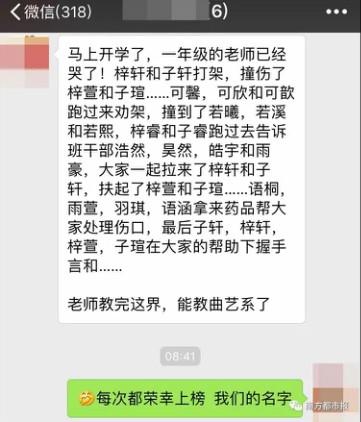 weixintupian_20180904162408.jpg