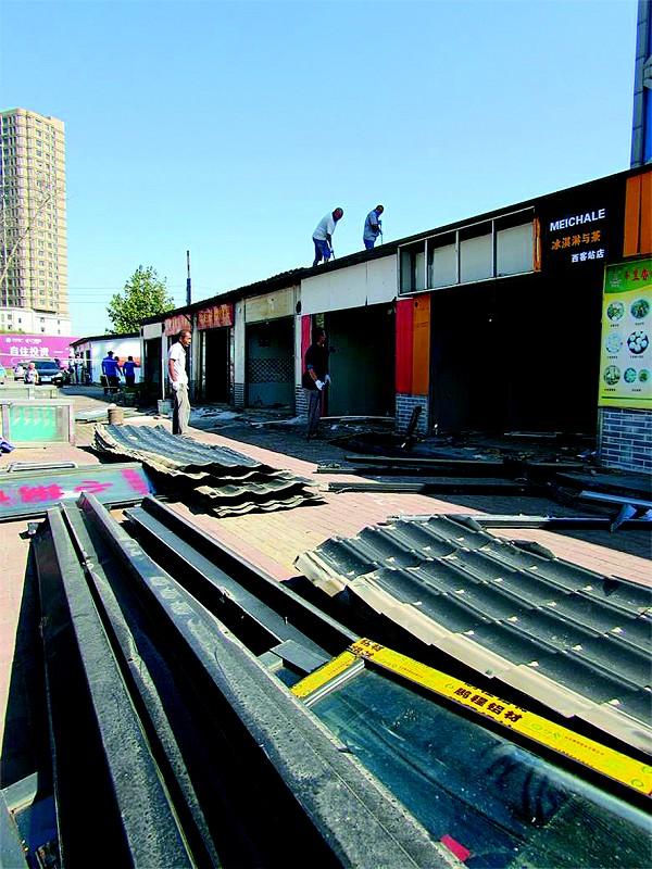 原菏泽汽车西站北侧12间板房被依法拆除