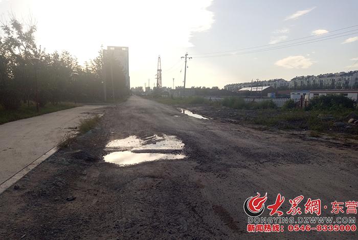 东营:这个地方道路坑洼不平通行难