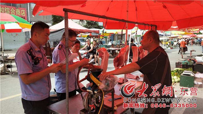 广饶县大王市场监管所开展猪肉市场专项检查