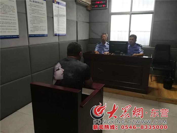 夫妇伪造人民币被抓 滨南警方提醒市民提高防范