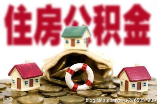 聊城:尽快开展商贷与公积金组合贷款业务