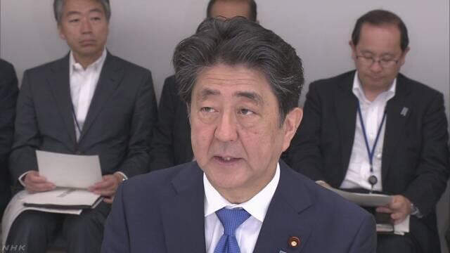北海道发生6.7级地震 安倍:将参与救援自卫队员增至2.5万人