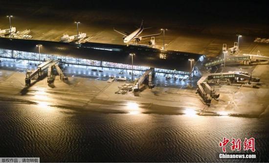关西机场将于7日重新开放 仅限日本国内航班起降