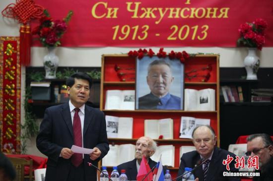 """中国驻俄大使:中俄远东开发已成两国地方合作的""""名片"""""""