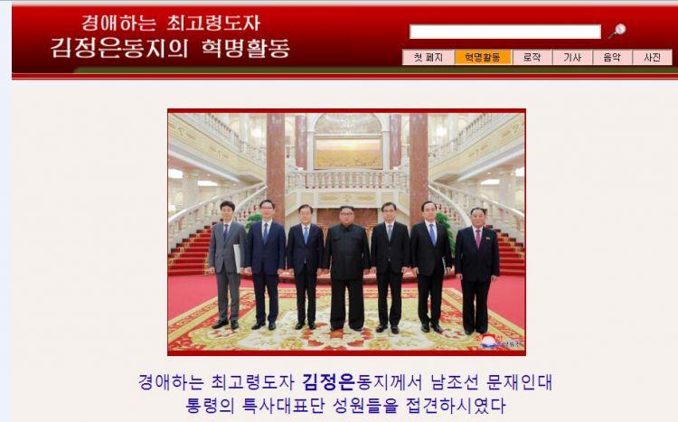 朝中社:金正恩重申无核化意志 愿将朝鲜半岛变成和平家园
