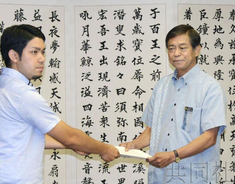 日本冲绳逾9万人签名要求制定县民投票条例