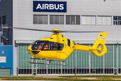 3年内布局至少20架 青岛造空客H135直升机月底交付