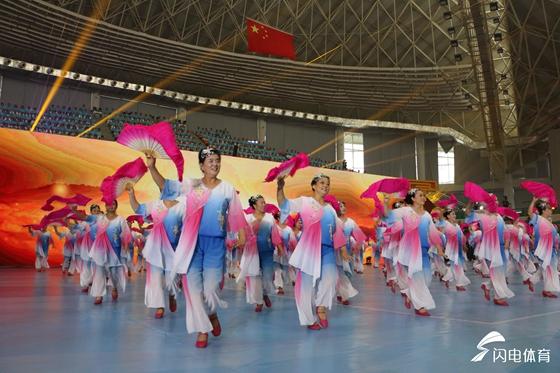 第四届山东省老年人运动会青岛开幕