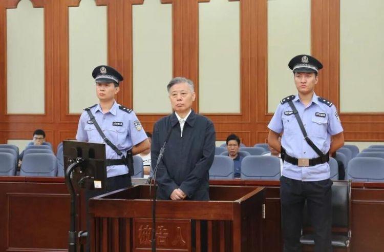 菏泽市委宣传部原部长王永江一审获刑11年