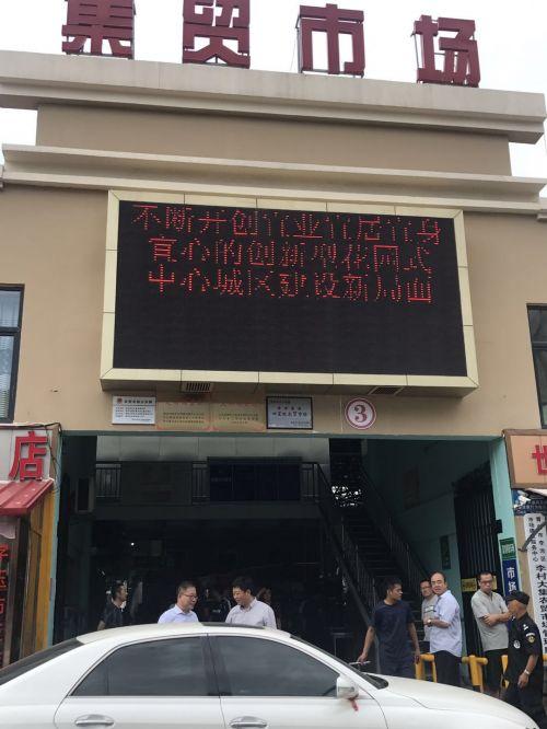 """青岛农贸市场也""""挂星"""" 露天李村大集变身四星农贸市场"""