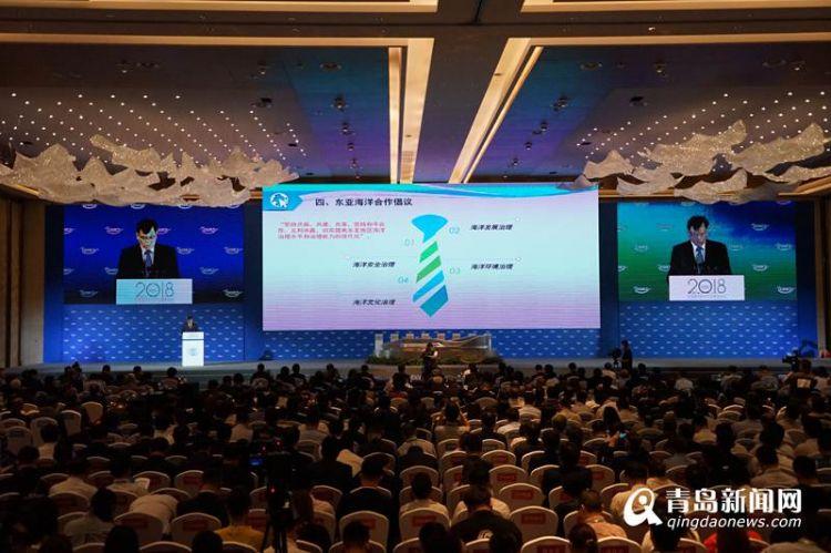 《东亚海洋合作平台研究报告》发布 提出合作倡议