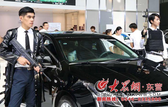2018第十八届东营(秋季)汽车博览会今日火爆开展