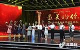 """2018""""齐鲁最美教师""""发布 10位教师当选"""