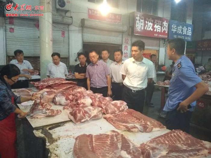 省食药监局到东营检查猪肉疫病防控和学校食堂食品安全