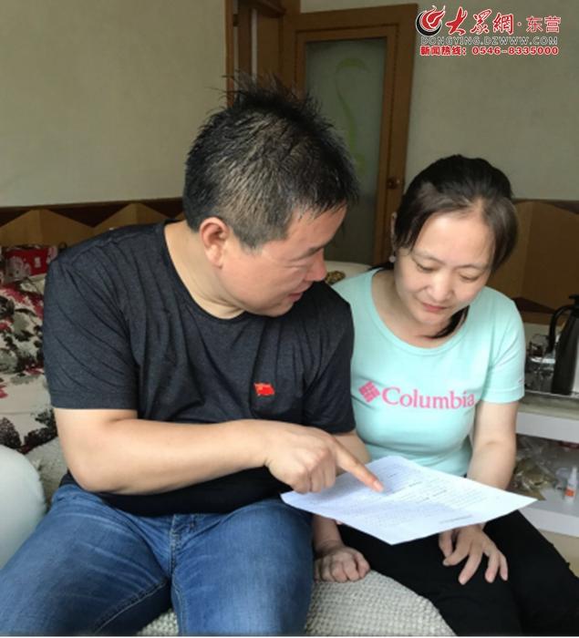 广饶县市政处:开展亲情助廉活动