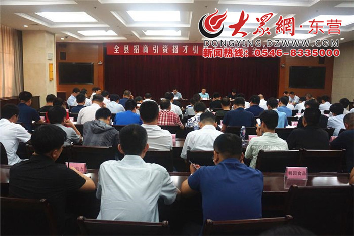 """广饶县投资促进局五项机制助力""""双招双引"""""""