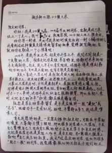 大学新生在衣柜里发现学长手写信网友:暖哭了(图)