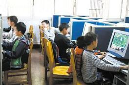 中国青少年网游用户规模超2亿: