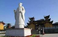 山东社科论坛——齐文化与稷下学高峰论坛(2018)在淄博举办